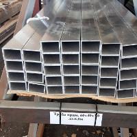 Алюминиевые профильные трубы АД31