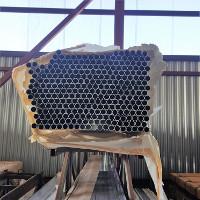 Алюминиевые круглые трубы АД31