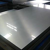 Лист Алюминиевый 1105