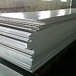 Лист алюминия 1105