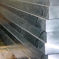 Плита 1105 алюминиевая