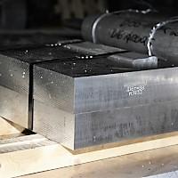 Плиты из алюминия АМг
