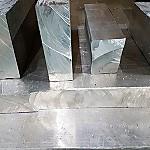 Плита из алюминия Д16, Д16т