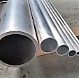 Трубы алюминиевые АМг5